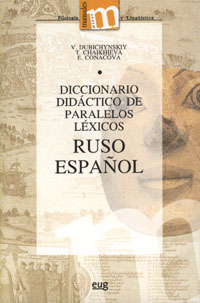 Diccionario Didactico De Paralelos Lexicos Ruso Español por Vv.aa. epub