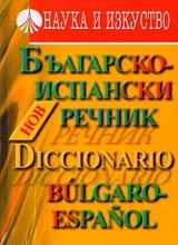 Diccionario Bulgaro-español por Emilia Tsenkova epub