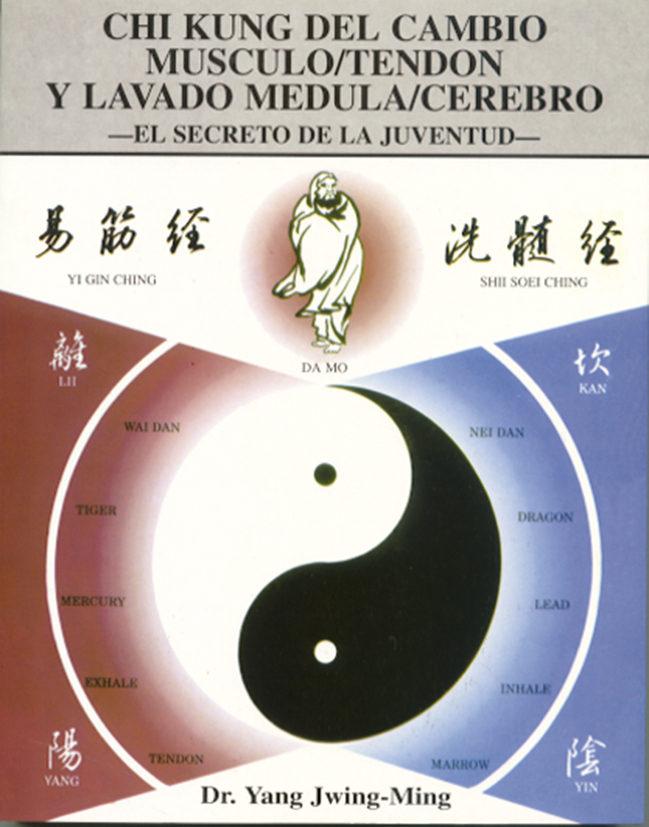 chi kung del cambio musculo-tendon y lavado medula-cerebro: el se creto de la juventud-yang jwing-ming-9788487476747