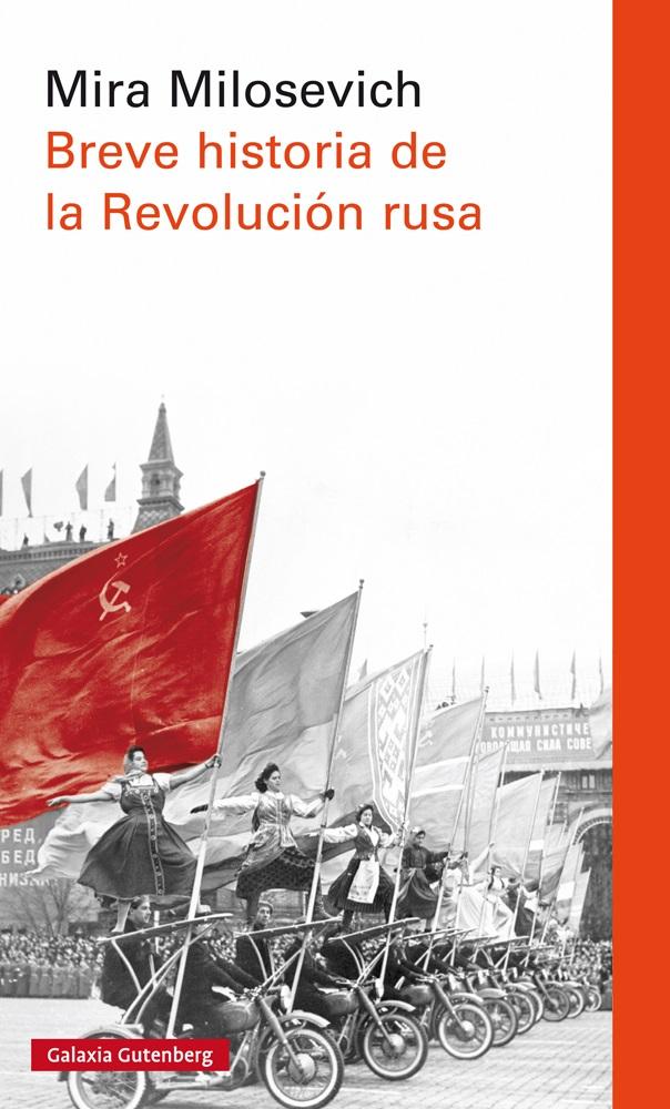 Breve Historia De La Revolucion Rusa Mira Milosevich Comprar