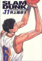 slam dunk integral nº 11 takehiko inoue 9788415680307