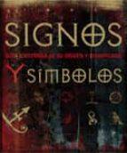 signos y simbolos: guia ilustrada de su origen y significado-9788420555607