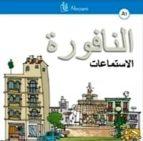 an-nafura a1 (audiciones del libro del alumno) (cd) (curso de len gua arabe)-9788461190607