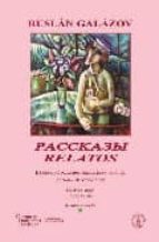 relatos (ed. bilingüe español ruso) ruslan galazov 9788495855107