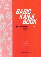 basic kanji book (vol. 1) (japones) 9784893580917