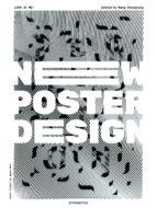 new poster design-wang shaoqiang-9788416851317