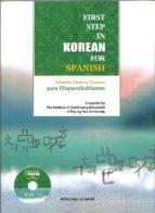 primeros pasos en coreano (con cd) (elemental) suk ja lee 9788938700117