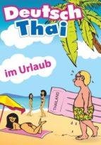 deutsch - thai | im urlaub (ebook)-9786162451027