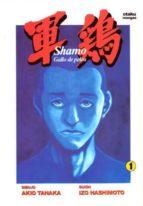 El libro de Shamo: gallo de pelea 1 autor IZO (GUION) HASHIMOTO EPUB!