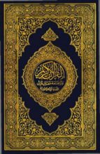 translation of the meanings of the noble quran in the english language (ebook)-9788827500927