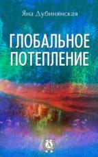 ?????????? ?????????? (ebook)-??? ???????????-9783963611957