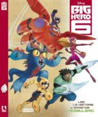 big hero 6-9788444134857
