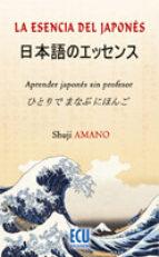 la esencia del japonés: aprender japonés sin profesor (ebook) amano shuji 9788499482057