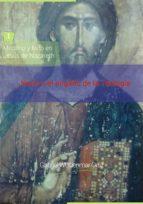 jesús o el engaño de la teología (ebook)-gabriel wuldenmar ortiz-cdlap00005957