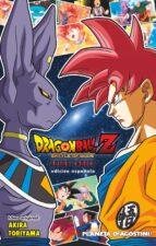 dragon ball batalla de los dioses akira toriyama 9788416090167