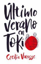 último verano en tokio cecilia vinesse 9788496886667