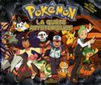 Pokemon - la quete mysterieuse por Pokemon EPUB DJVU