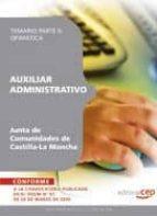 AUXILIAR ADMINISTRATIVO. JUNTA DE COMUNIDADES DE CASTILLA-LA MANC HA. TEMARIO PARTE II: OFIMATICA