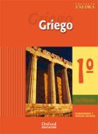 griego 1º bachillerato (proyecto exedra): humanidades y ciencias sociales jose antonio et al. aparicio 9788481045987