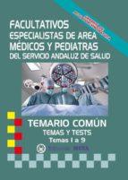 facultativos, médicos y pediatras del sas parte común-9788482192987