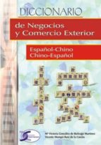 diccionario de negocios y comercio exterior. chino-español, -español-chino (ebook)-vicente mompo-9788492779697