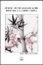 sumi-e: tecnicas basicas de pintura a la tinta china-angel fernandez de castro-9788493254797