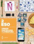 LENGUA CASTELLANA Y LITERATURA 2º ESO CONSTRUIM ED 2016 - 9788466140607 - VV.AA.
