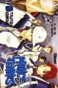 THE PRINCE OF TENNIS Nº 18 - 9788483575727 - TAKESHI KONOMI