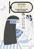 ARTE-TERAPIA EGIPTO - 9788416984077 - VV.AA.