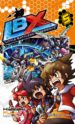 little battlers experience (lbx) nº 05-9788416401017