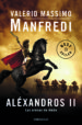 alexandros ii: las arenas de amon-9788497594417