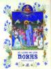 LIBRO DE HORAS. PLEGARIAS Y ORACIONES PABLO MARTIN AVILA