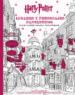 harry potter lugares y personajes fantasticos maxi libro para colorear-9788868219987