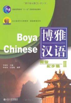 Curiouscongress.es Boya Chinese Elemental 2 Image