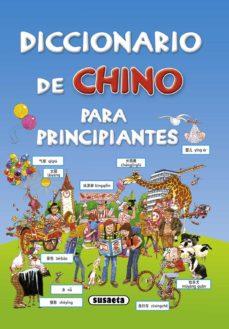 Srazceskychbohemu.cz Diccionario De Chino Para Principiantes Image