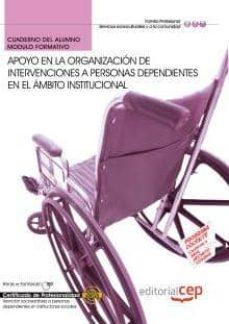Bressoamisuradi.it Apoyo En La Organizacion De Intervenciones A Personas Dependiente S En El Ambito Institucional. Cuaderno (Certificado De Profesionalidad) Image