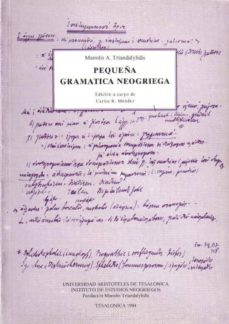 Encuentroelemadrid.es Pequeña Gramatica Neogriega Image