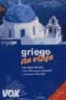 Carreracentenariometro.es Griego De Viaje (Guias Vox) Image