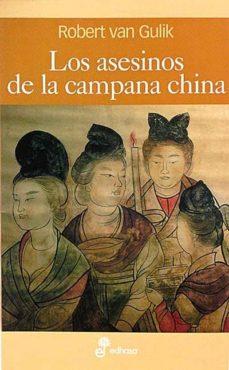 Viamistica.es Los Asesinos De La Campaña China Image