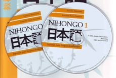 nihongo 1 (cd) japones para hispanohablantes-junichi matsuura-lourdes porta fuentes-9788425423437