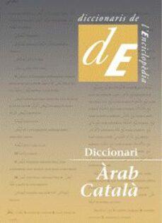 Emprende2020.es Diccionari Arab - Catala (Arab Estandard Modern) Image