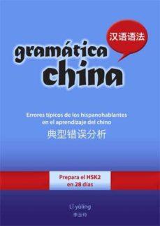 Permacultivo.es Gramatica China: Errores Típicos De Los Hispanohablantes En El Aprendizaje Del Chino Image