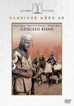 genghis khan: clasicos años 60 (dvd)-8414533083492