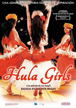 hula girls (dvd)-8437012592339