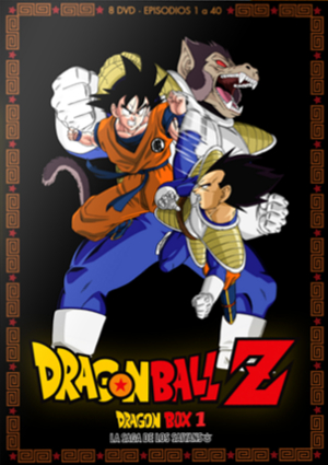 dragon ball z box 1 (dvd)-8414533089470