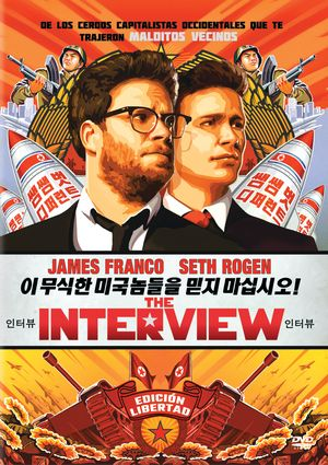 the interview (dvd)-8414533092203